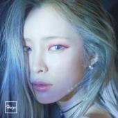Jenga (feat. Gaeko) - HEIZE
