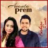 Ananta Prem Single