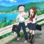 TVアニメ『からかい上手の高木さん』エンディングテーマ 風吹けば恋