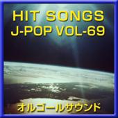 [Download] Okuru Kotoba Kaientai MP3