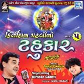Kirtidan Gadhvi No Tahukar, Vol. 5