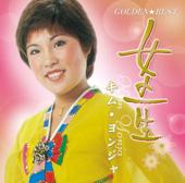 [Download] Kitanoyadokara MP3