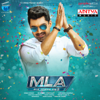MLA (Original Motion Picture Soundtrack) - EP