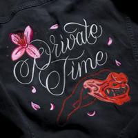 Cesqeaux & Sophie Simmons - Private Time artwork