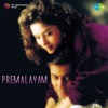 Premalayam Original Motion Picture Soundtrack