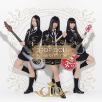 DROP DOLL - 未完成なDreamer - EP artwork