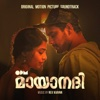 Mayaanadhi (Original Motion Picture Soundtrack)