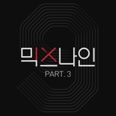 JUST DANCE (BOY Version) - MIXNINE