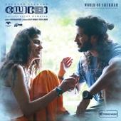 Solo (Malayalam Version) [Original Motion Picture Soundtrack]