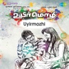 Uyirmozhi Original Motion Picture Soundtrack EP