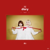 Bolbbalgan4 - Some artwork