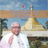 Mini Anapana - Vipassana Meditation - Marathi