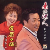 Kanrekino Shou