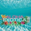 Aloha Exotica ジャケット写真