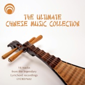The Ultimate Chinese Music Collection
