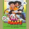 Dil Ki Baazi With Jhankar Beats Original Motion Picture Soundtrack