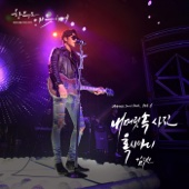 [Download] 혹시 아니 Do You Know MP3
