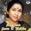 Suron Ki Mallika Asha Bhosle