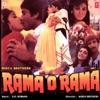 Rama O Rama (Tune Ye Kaisi Duniya Banai)