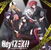 Hey!スミス!! - EP