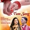 Tum Sang