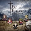 The Brave - Single
