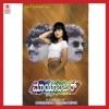 Maya Bazar (Original Motion Picture Soundtrack)