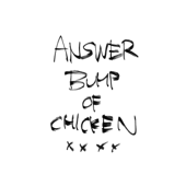 [Download] Answer MP3
