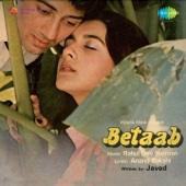 Betaab (Original Motion Picture Soundtrack) - EP - R. D. Burman
