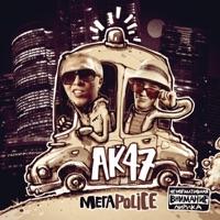 АК-47 - Тем Кто С Нами