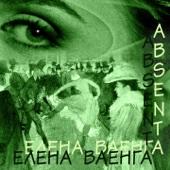 Elena Vaenga - Девочка artwork