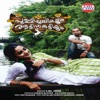 Pullipulikalum Attinkuttiyum (Original Motion Picture Soundtrack) - EP