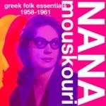 Greek Folk Essentials 1958-1961