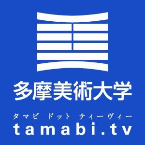 川上つよし(東京スカパラダイスオーケストラ)特別講義