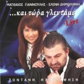 Agapw Mia Pitsirika (Live)