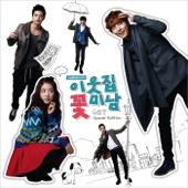 이웃집 꽃미남 Flower Boys Next Door (Original Television Soundtrack) [Special Edition]