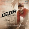 Dega (Original Motion Picture Soundtrack) - EP