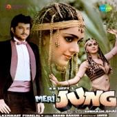 Meri Jung (Original Motion Picture Soundtrack)