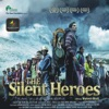 The Silent Heroes
