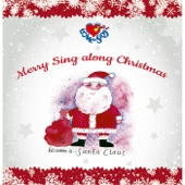 Merry Sing Along Christmas