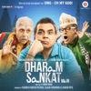Dharam Sankat Mein Original Motion Picture Soundtrack