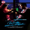 Ayalum Njanum Thammil (Original Motion Picture Soundtrack) - EP