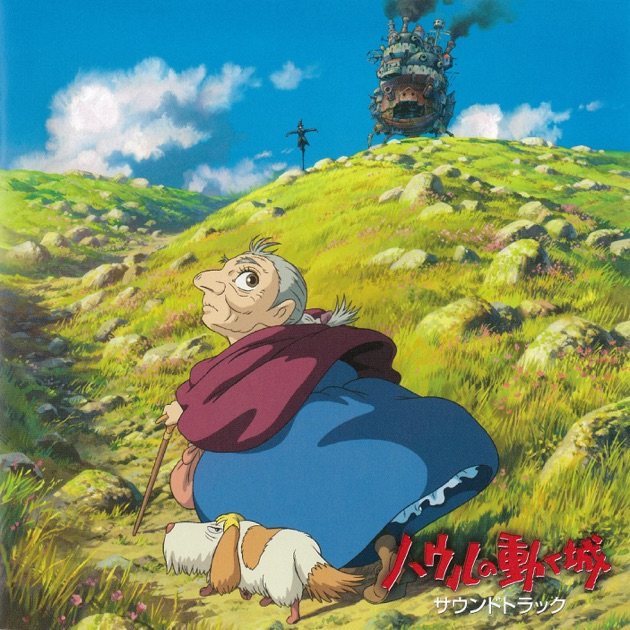 Howl's Moving Castle (Original Soundtrack) by Joe Hisaishi