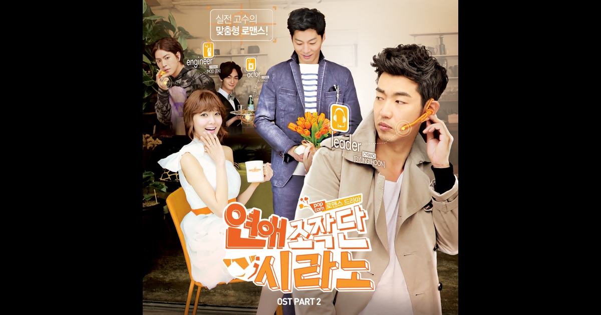 Download Lagu Jessica Only You Ost Dating Agency