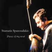 Where Can I Find You? - Stamatis Spanoudakis