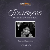 Treasures Abida Parveen, Vol. 5