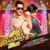 Dabangg Reloaded