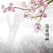 The Poems of Fallen Flowers