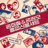 종합선물세트 Goody Bag – The 2nd Mini Album - EP