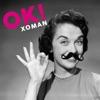 Ok! - Single, XO Man